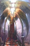 Magie mit Engeln
