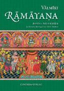 Ramayana 01. Bala-kanda