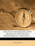 Deutsch-russisches und russisch-deutsches Wörterbuch