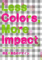 Less Colours: More Impact