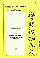 Das Chai-chieh lu