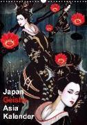 Geisha Asia Japan Pin-up Kalender (Wandkalender 2019 DIN A3 hoch)