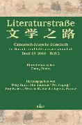 Literaturstraße 19, Heft 2
