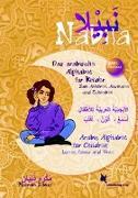 Nabila. Das arabische Alphabet für Kinder (3-sprachig)