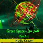 Green Space - &#1601,&#1590,&#1575,&#1740, &#1587,&#1576,&#1586