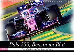 Puls 200, Benzin im Blut (Wandkalender 2020 DIN A4 quer)