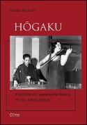 Hōgaku