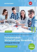 Fachoberschule Wirtschaft und Verwaltung - Schwerpunkt Wirtschaft / Fachoberschule Wirtschaft und Verwaltung