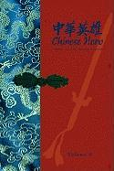 Chinese Hero: Tales of the Blood Sword, Volume 4 Collectible Box [With Collector's Box]
