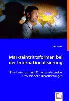 Markteintrittsformen bei der Internationalisierung