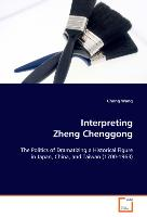 Interpreting Zheng Chenggong