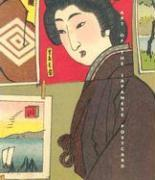 Art of the Japanese Postcard: Masterpieces Fom the Leonard A. Lauder Collection